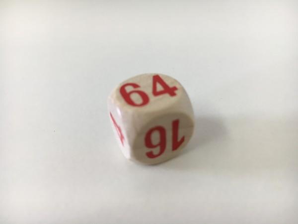 Dopplerwürfel für Backgammon, natur, Kantenlänge 15mm